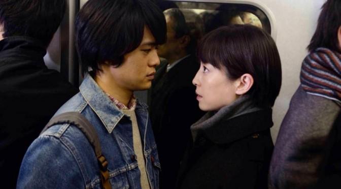 """""""Kami no tsuki"""" (""""Pale Moon"""") di Daihachi Yoshida"""