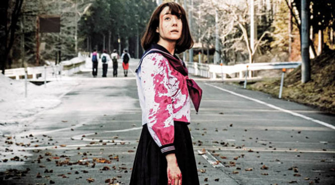Riaru Onigokko / Tag by Sion Sono
