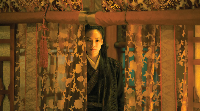 """The Assassin"" di Hou Hsiao-Hsien"