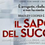 il-sapore-del-successo-carousel-cinema
