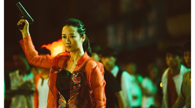 """ASH IS THE PUREST WHITE"" DI JIA ZANGKE"