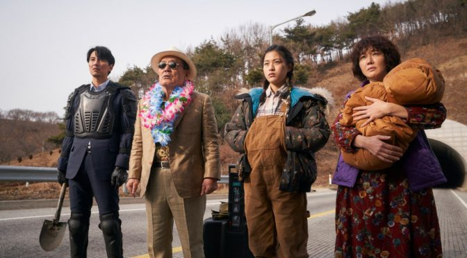 """Odd family – zombie for sale"" di Lee Min-jae"