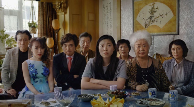 """THE FAREWELL – UNA BUGIA BUONA"" DI lULU wANG"