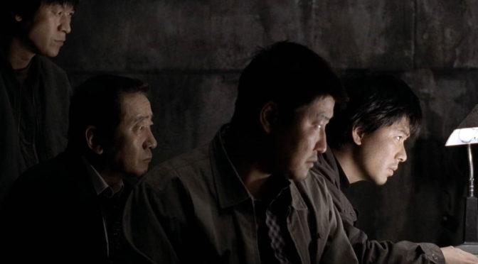 """""""MEMORIES OF MURDER"""" DI BONG JOON-HO"""